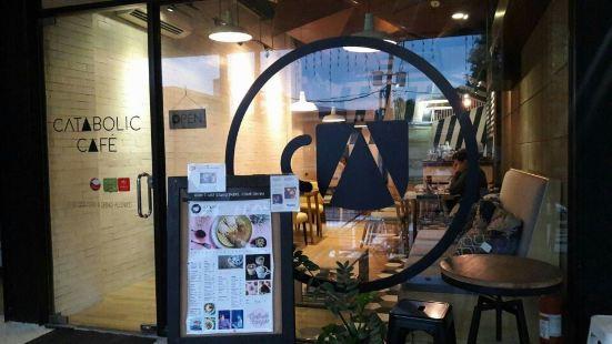 Catabolic Café