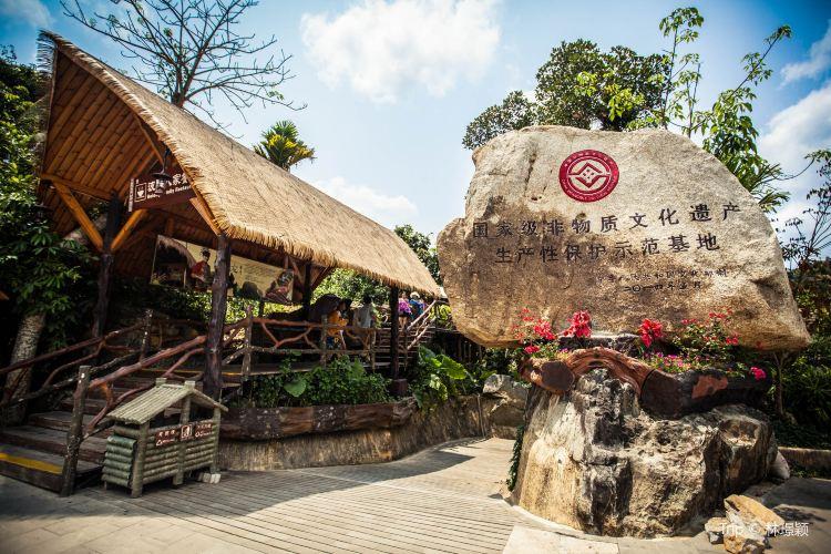 Binlang Ethnic Village1