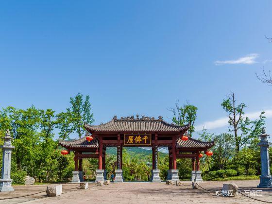 Qianfo (Thousand Buddha) Cliff