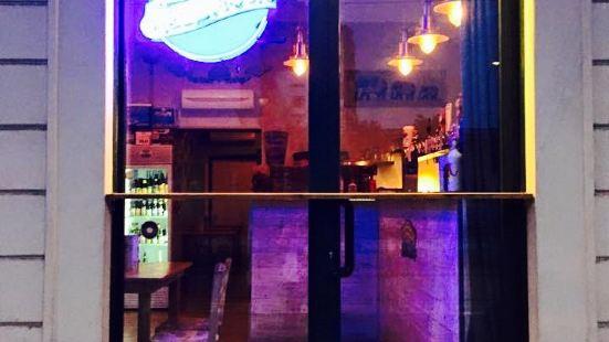 GURU Pub