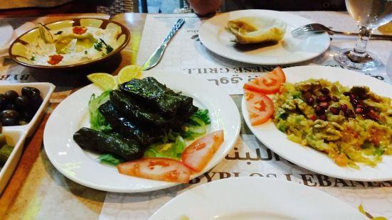 Byblos Lebanese Restaurant
