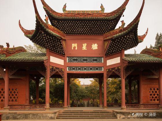Yanhua Reservoir