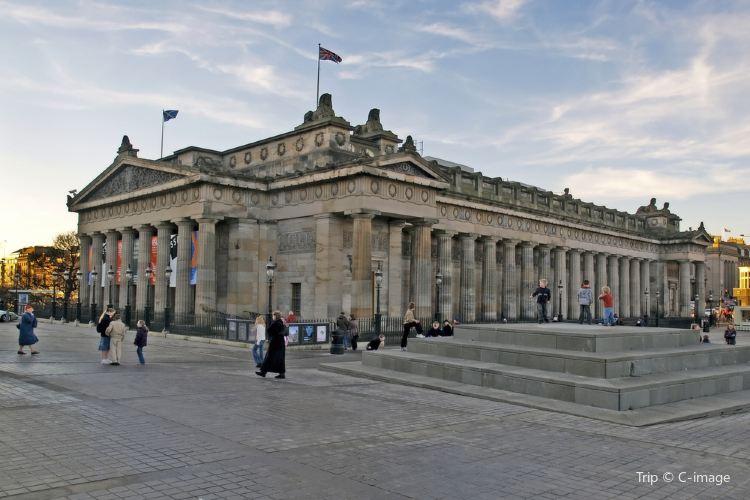蘇格蘭國家現代藝術館2