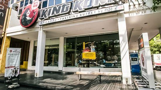 King Kong Yakiniku Buffet - Ekkamai