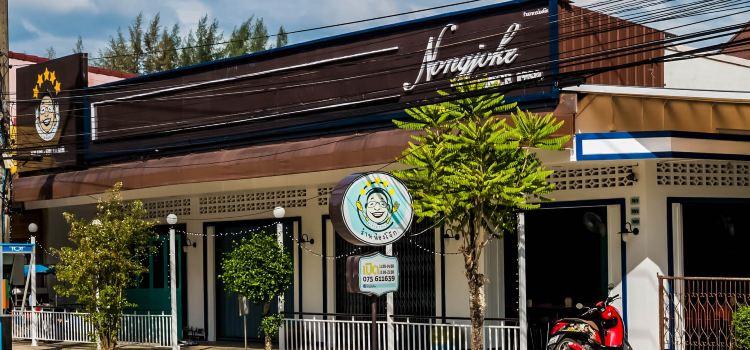 Nong Joke Restaurant