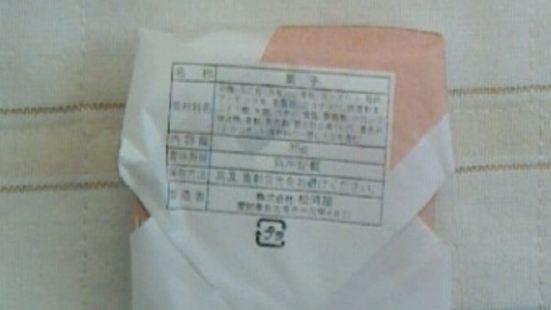 Matsukawaya Roho Honten