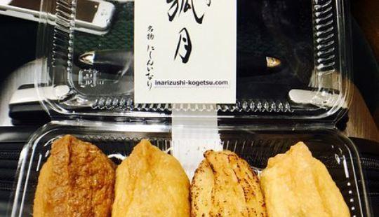 Ginkakuji Kogetsu