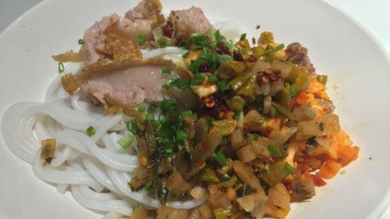 明桂米粉(太平路店)