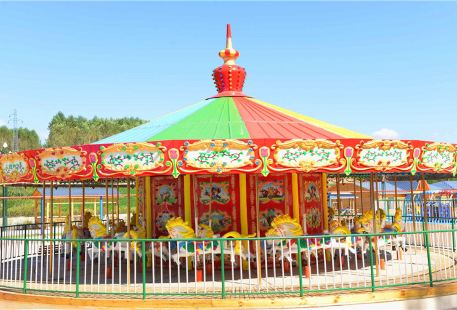 Yabuli Ludi Amusement Park