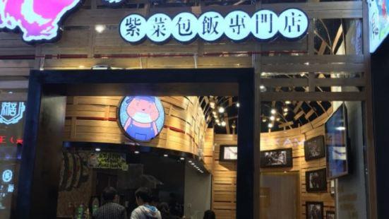 朝春金太順·紫菜包飯(航洋店)