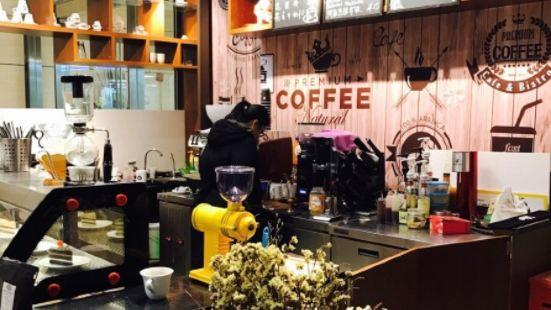 煜咖啡(海航保利店)