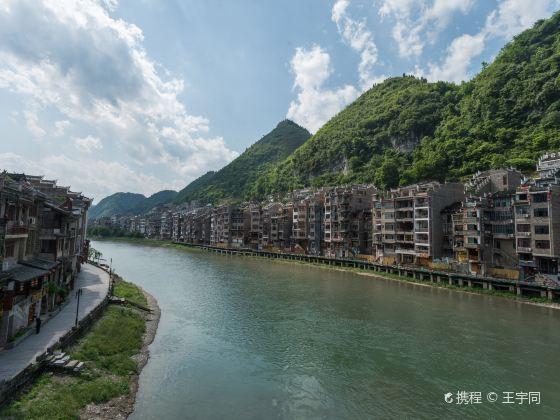 舞陽河國家級風景名勝區