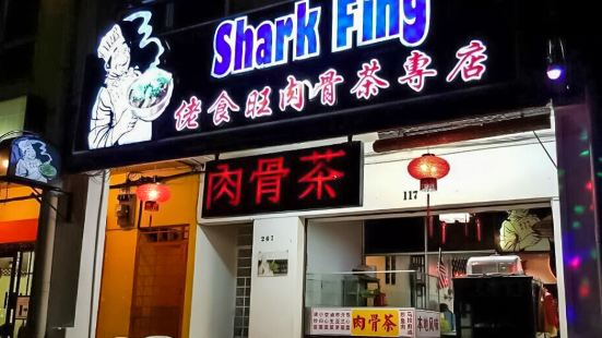 Restaurant Shark Fing