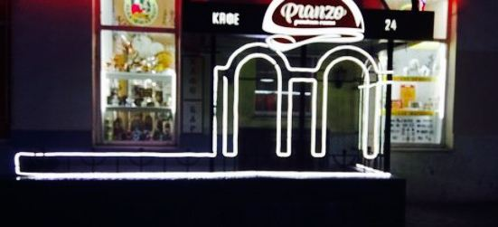 Pranzo Cafe