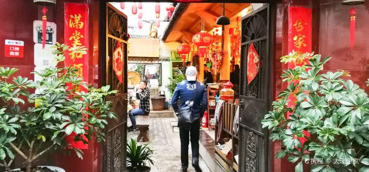 Xin yuan xiao chi3