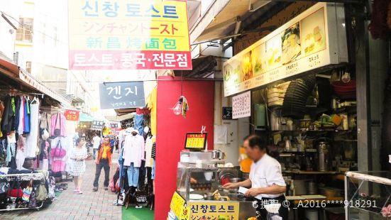 Sinchang Toast