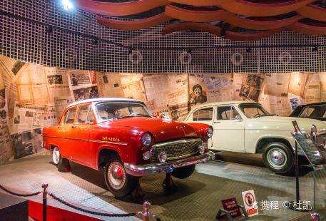 Beijing Automobile Museum