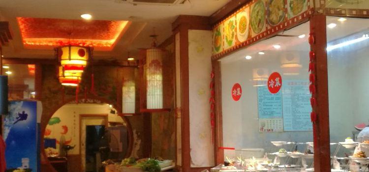紅海椒·天緣酒店1