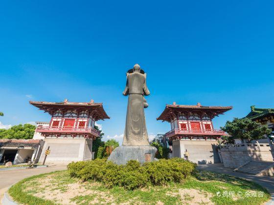 Tang City