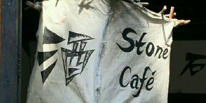 Stone Cafe3