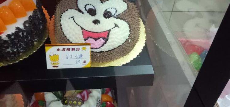 康華蛋糕3
