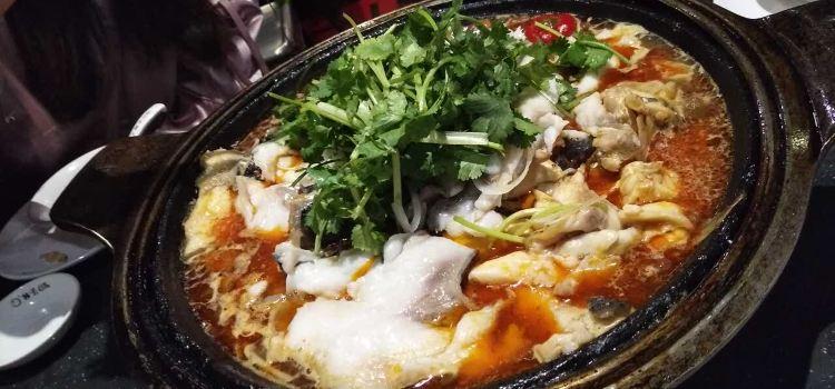 林子石鍋魚1