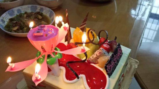 美心蛋糕(山穀路店)