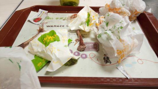 華萊士炸雞漢堡(睢寧店)