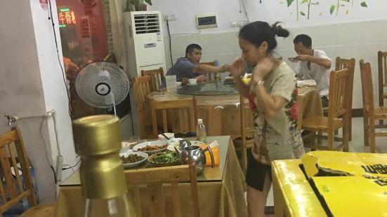 華華家鄉菜