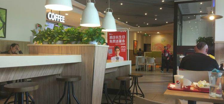 KFC ( Zhao Yang Bei Road )3