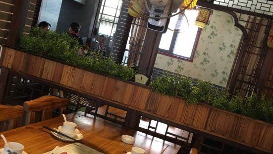 老北京疙瘩湯(沂南店)