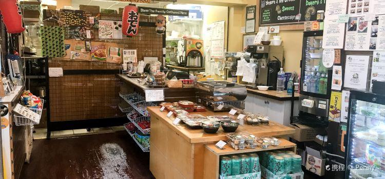 Musubi Cafe Iyasume2