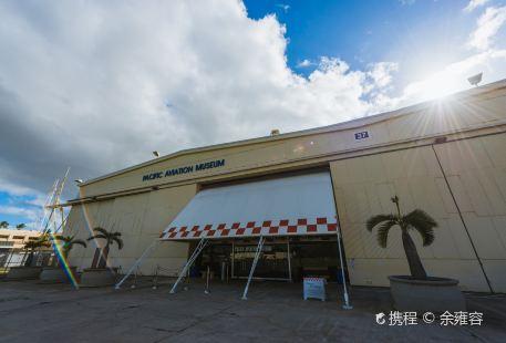 珍珠港太平洋航空博物館