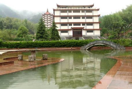 Longquanshengjing Sceneic Area