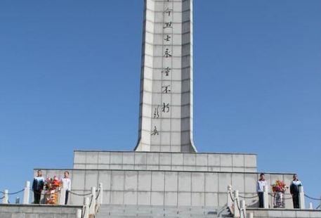 遼源市烈士陵園