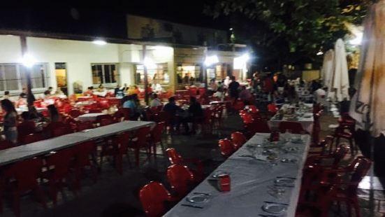 Restaurante Asador El Portazgo