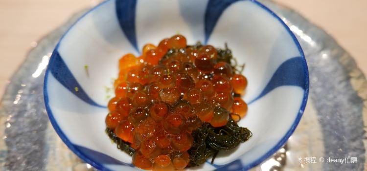 Sushi Gyoten1