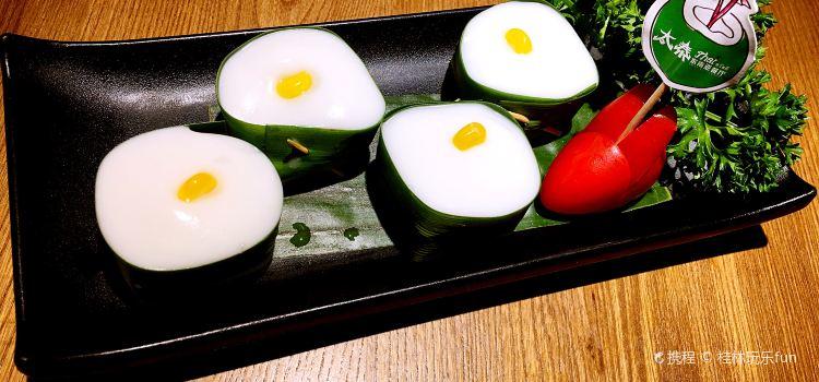 Tai Tai Dong Nan Ya Restaurant(wan fu guang chang dian)1