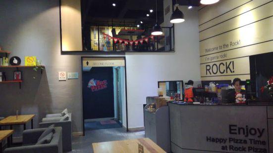 搖滾披薩Rock Pizza(廣場店)