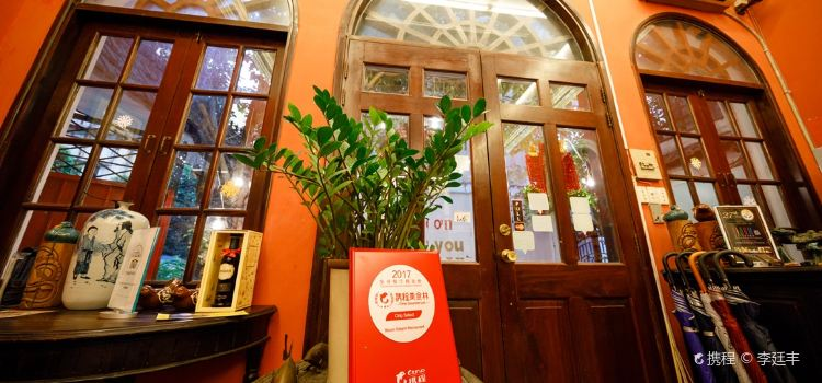 Bloom Saigon Restaurant3