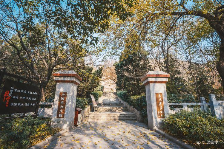孔望山摩崖石刻