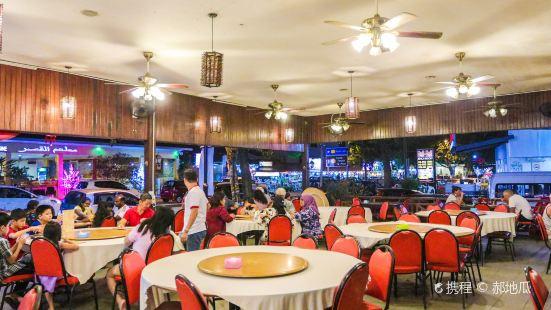 Happy-Happy Cenang Seafood Restaurant