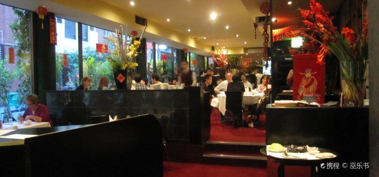 Bamboo House Chinese Restaurant1