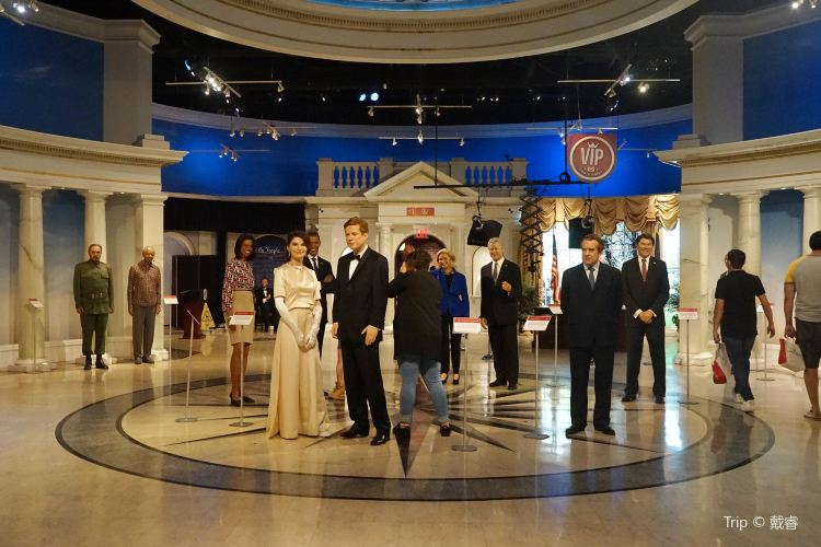 Madame Tussauds New York1