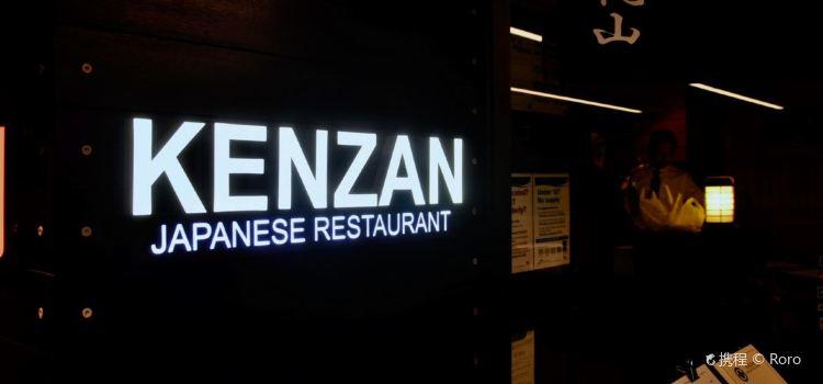 Kenzan Japanese Restaurant1