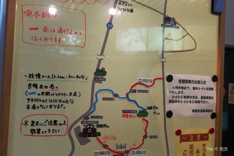 釧路濕原展望台2