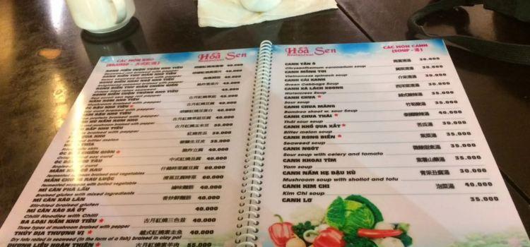 Hoa Sen Vegetarian Restaurant2