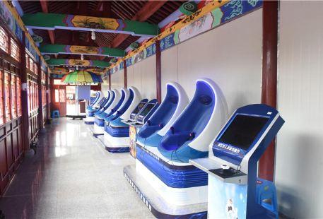 Kongdongshan 9Dvr Theme Amusement Park