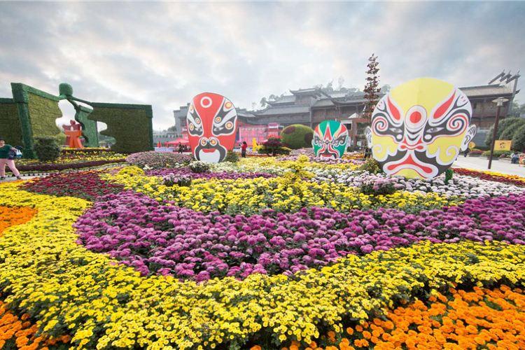 重慶園博園3