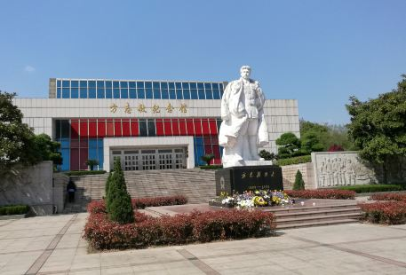 Fangzhimin Memorial Hall